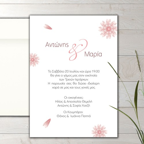 Pink flowers invitation