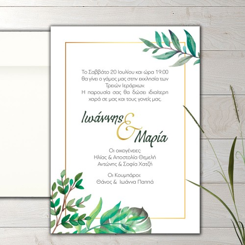Tropical leaves invitation