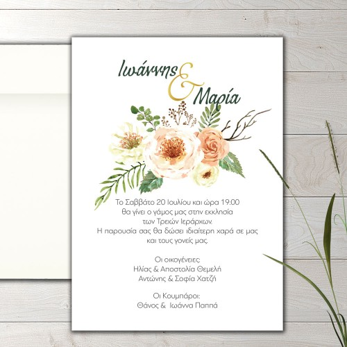 White roses invitation