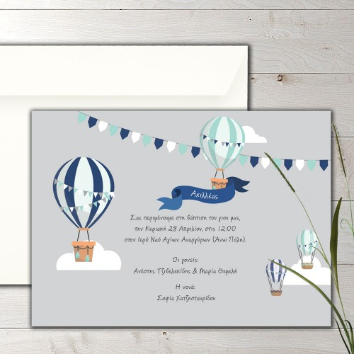 Hot air ballon invitation boy